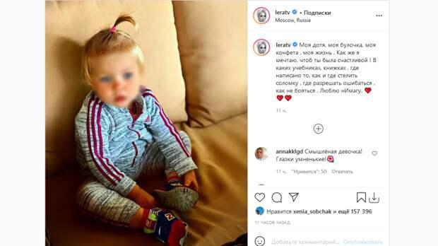 Дочь Леры Кудрявцевой восхитила красотой звезд российского шоу-бизнеса