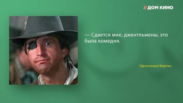 11 цитат из фильма «Человек с бульвара Капуцинов»