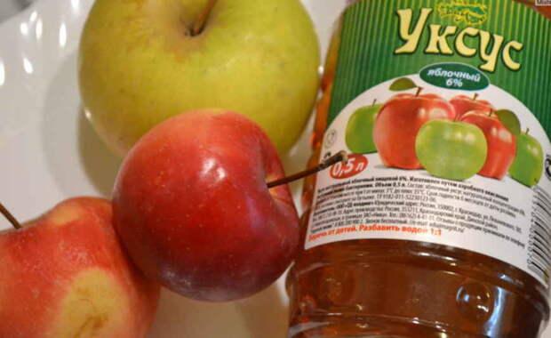 23 болезни, которые лечит яблочный уксус. Почему он всегда у меня есть в доме - это клад для организма!