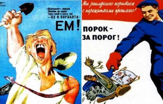 Невъездные в столицу: кого из советских граждан высылали за 101-й километр