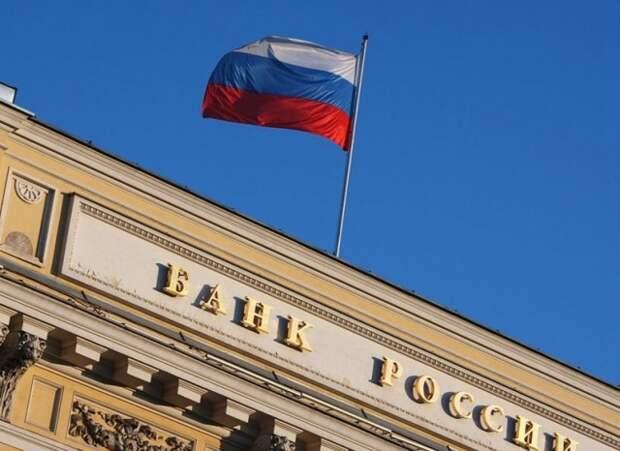 ЦБ создал правила, по которым россияне заработают на нефти