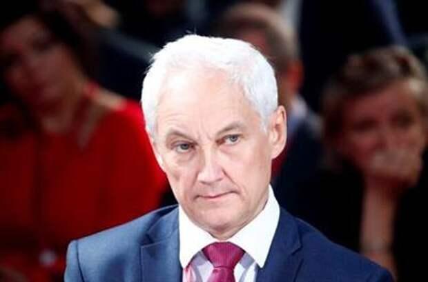 Kremlin aide Andrei Belousov attends a session of the St. Petersburg International Economic Forum (SPIEF), Russia June 7, 2019. REUTERS/Maxim Shemetov