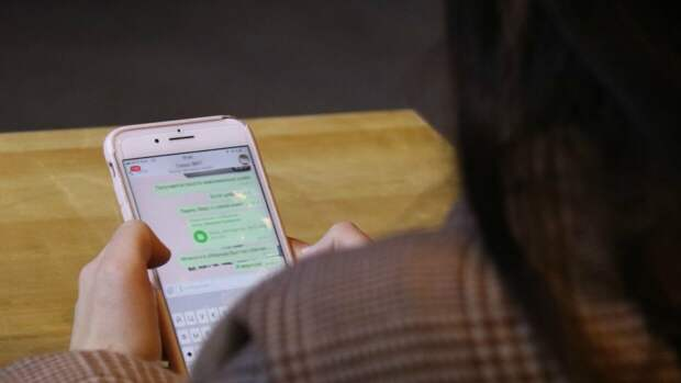 WhatsApp отключит пользователей, которые не примут новое соглашение