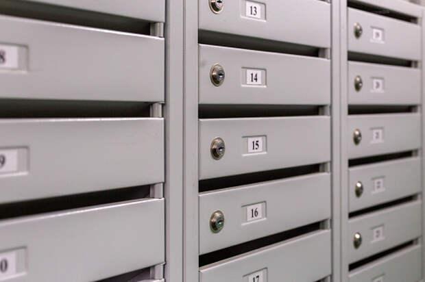 В доме на Нижней Масловке починили почтовые ящики