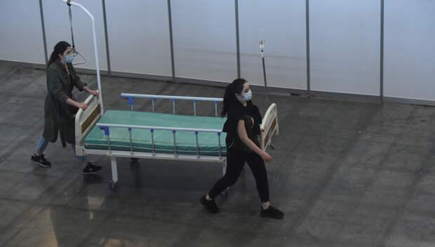 Еще 15 человек с подтвержденным коронавирусом скончались в Подмосковье