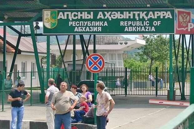 Из-за ограничений Роспортебнадзора туристы массово отменяют туры в Абхазию