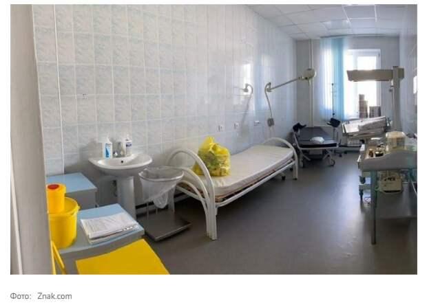 Главврач Коммунарки подтвердил информацию о найденных у больницы мешках для трупов