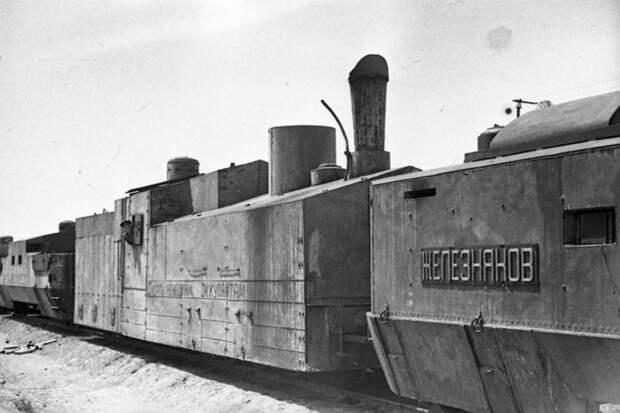 Почему вермахт боялся мощи советского бронепоезда