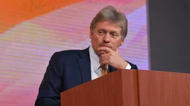 Песков рассказал о планах правительства провести серьезную работу над законом об оружии