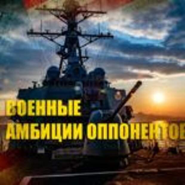 «Преимущество сокращается»: Генерал из США насторожился из-за тактики России