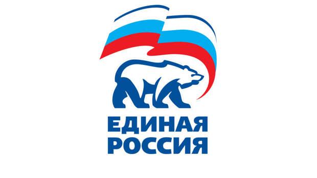 Партия ЕР завершила прием документов на участие в праймериз в Госдуму