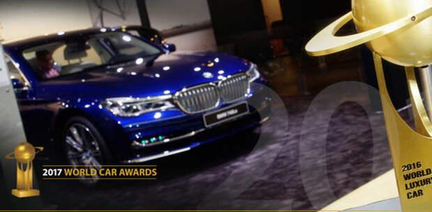 Состоялся полуфинал конкурса на звание лучшего автомобиля мира