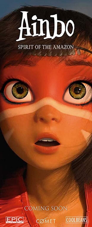 Новый трейлер к фильму «Айнбо. Сердце Амазонии»