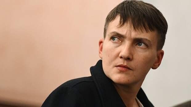 """""""Неправильно все пошло с самого начала"""": Савченко высказалась о блокаде Донбасса"""