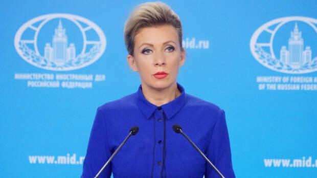 МИД РФ назвал высылку дипломатов «страшным сном» для Чехии