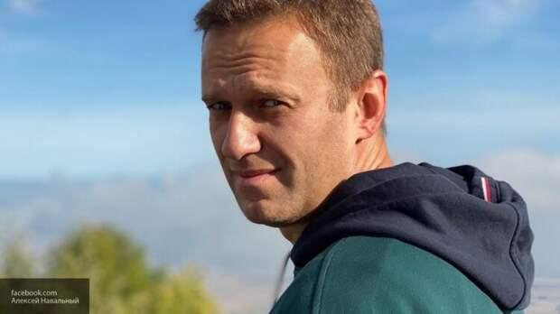 Немецкому послу в РФ заявлен протест в связи с ситуацией с Навальным