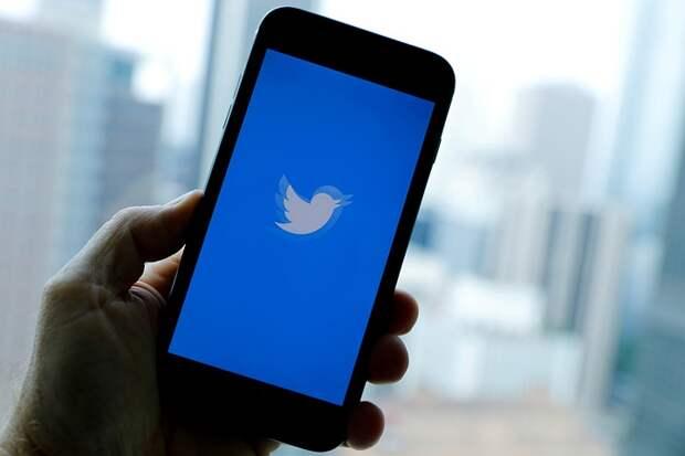 Роскомнадзор: Twitter готов в приоритетном порядке удалять незаконный контент