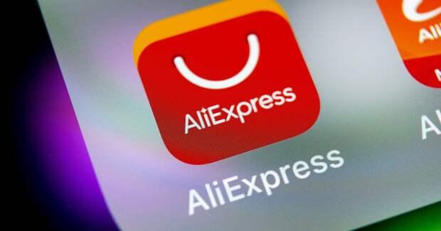 Самозанятые смогут открыть свои магазины на AliExpress