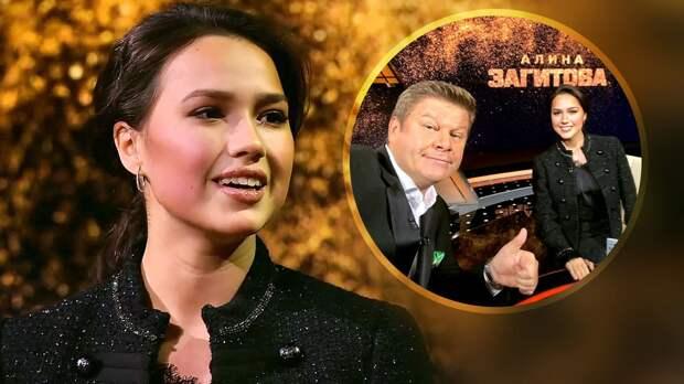 Загитова дала Губерниеву отпор: видео