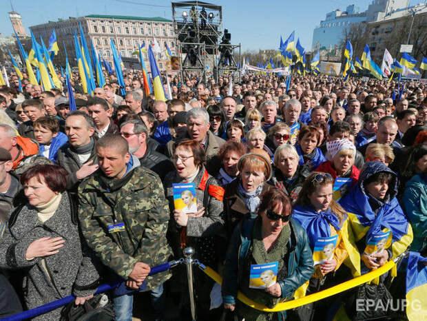 """Украинский """"политолог"""": Отдайте нам Кубань и отношения наладятся"""