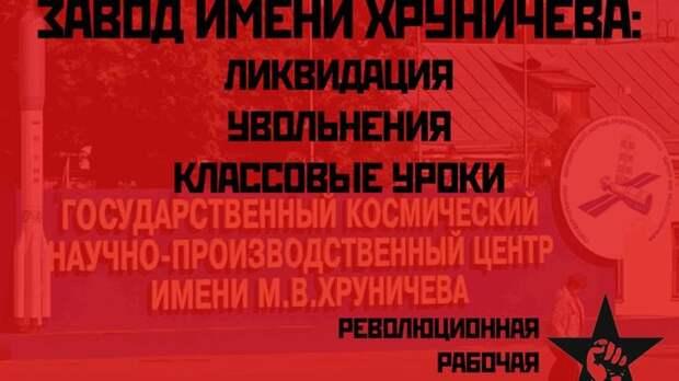 Стихийный митинг рабочих в городе Усть-Катав! Митинг, Россия, Мнение, Вор, Завод, Вставай страна, Видео, Длиннопост, Негатив