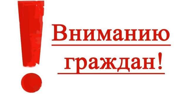 График движения автобусов по муниципальным маршрутам Красногвардейского района с 14.05.2021 по 16.05.2021