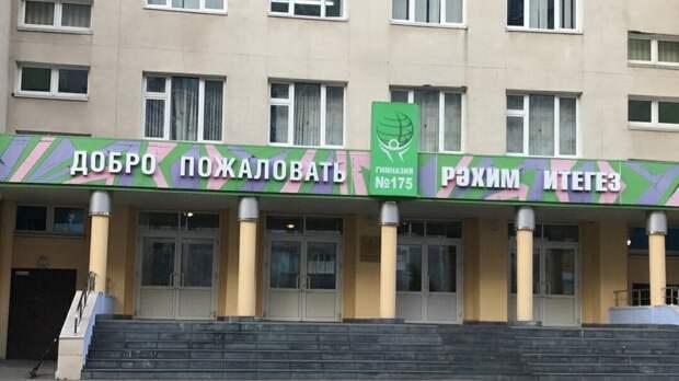 Статья о терроризме в деле стрелка из Казани пока не рассматривается