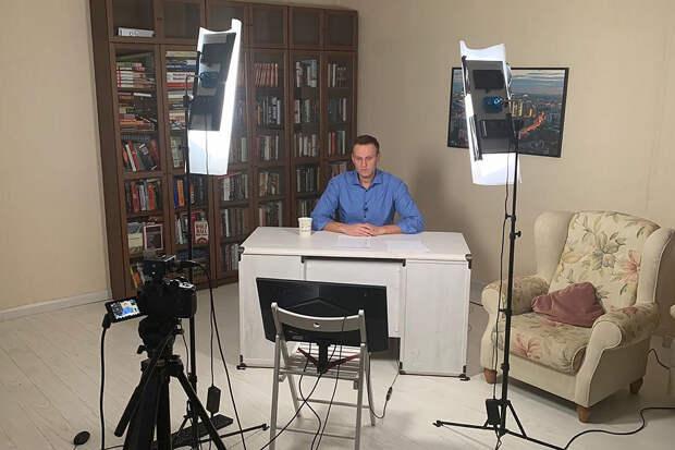 ФБК опубликовал проведённое Навальным перед отравлением расследование
