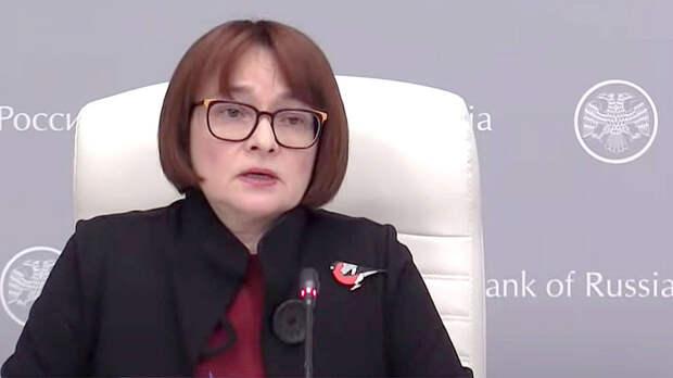 Набиуллина срывает планы правительства Мишустина-Белоусова
