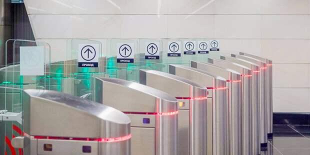 На станции метро «Владыкино» изменится режим работы билетных касс