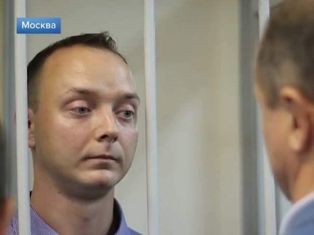 Ивана Сафронова оставили в СИЗО до 7июля