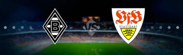Боруссия (Менхенгладбах) - Штутгарт: Прогноз на матч 15.05.2021