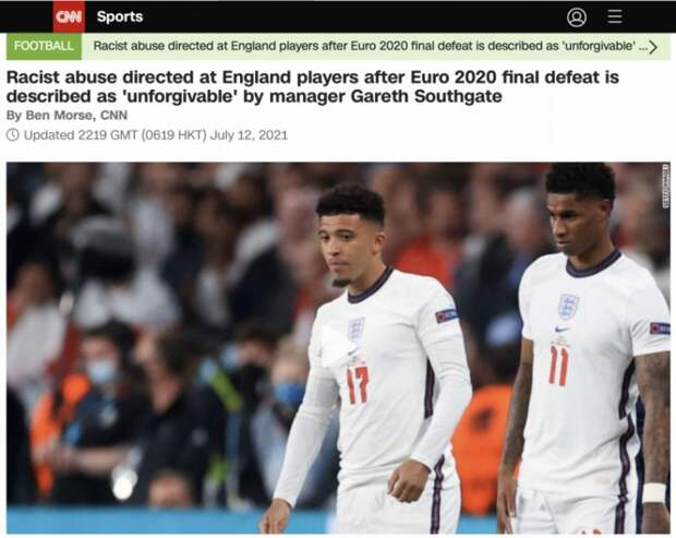 Black Lives больше не Matter, стоило британской команде проиграть в финале Евро-2020
