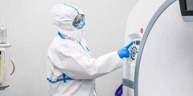 Более 180 тыс пациентов приняли в КТ-центрах Москвы за время пандемии