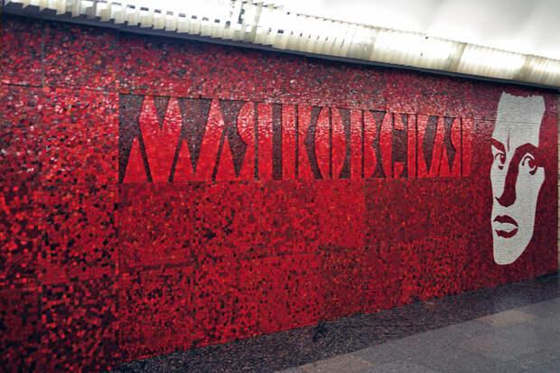 Чего ждать от капитального ремонта «Маяковской»