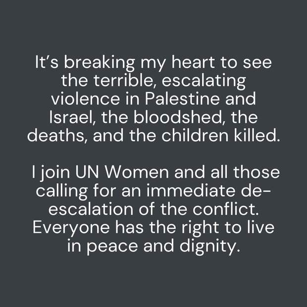Anne_Hathaway_Palestina_02_Mainstyle.jpg