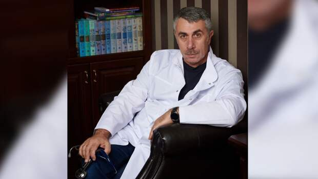 Доктор Комаровский предупредил об опасности «белой лихорадки»