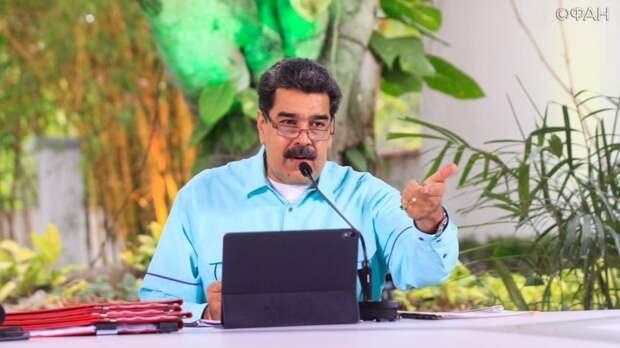 Мадуро назвал возвращение «дочки» PDVSA важным условием для переговоров с оппозицией