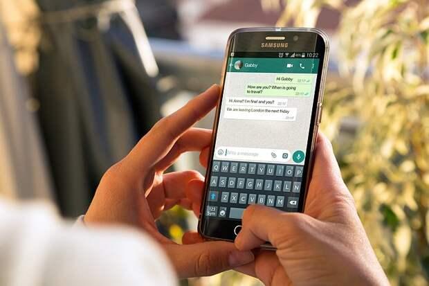 Вступают в силу «скандальные» правила WhatsApp: отвечаем на главные вопросы пользователей