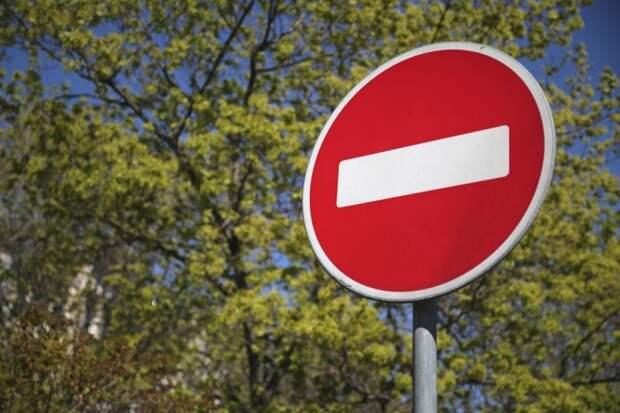 Из-за байк-шоу в Севастополе будет ограничено движение авто