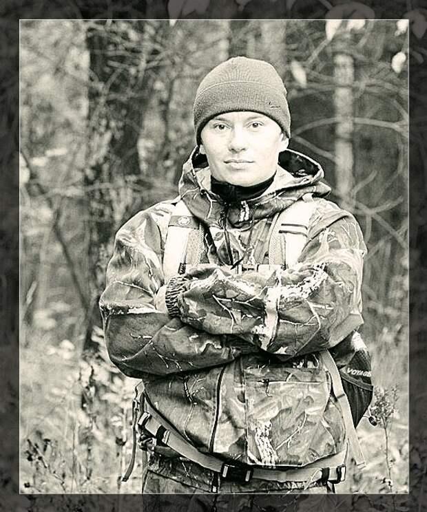 Охотники. Мистическая история
