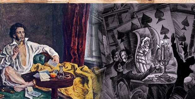 Пушкин: крепостные девки, тренировочная трость для дуэлей — 13 тяжело раненых, карточные долги
