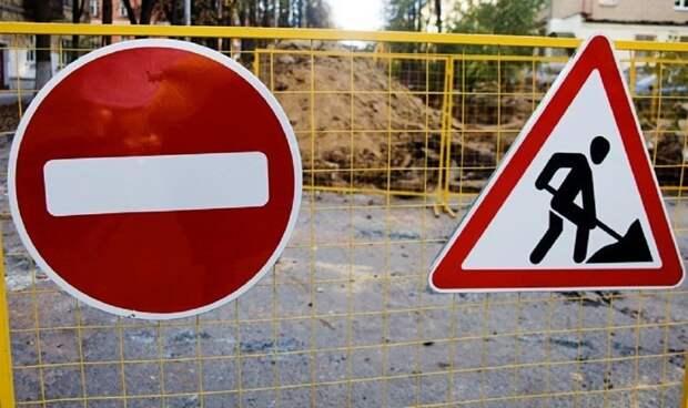 Специалисты выявили недочеты в ремонте улицы Магистральной в Костроме