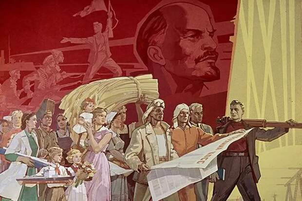 Марксистское бесклассовое общество. Утопия или реальность?