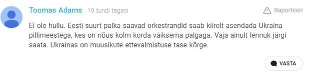 В Сети «проводили» эстонские оркестры анекдотом про Россию и похоронный марш