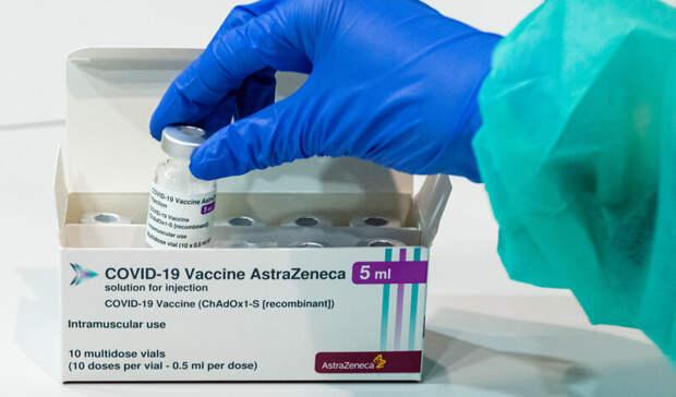 Житель Австралии скончался после прививки AstraZeneca