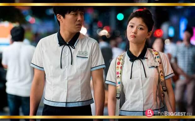Корейский фильм