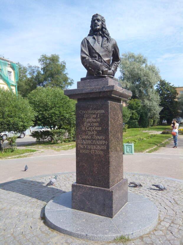 Какое отношение сербы имеют к Пушкину?