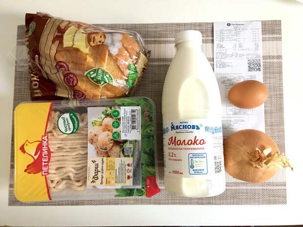 Выгодно ли готовить куриные котлеты самостоятельно? Подробный расчет + рецепт