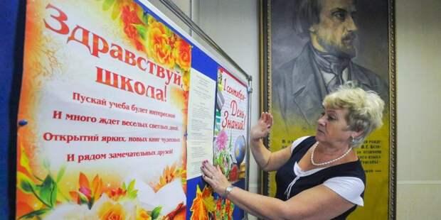 Собянин поздравил школьников и педагогов с Днём знаний. Фото: mos.ru